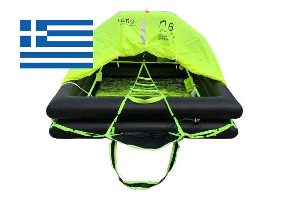RADEAU-HO6-Hero-Greece
